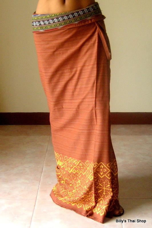wrap around skirt